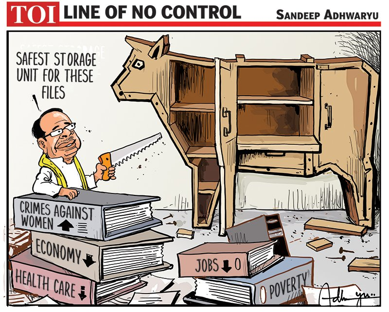 As economy sinks, jobs disappear, poverty & crimes against women grow, Shivraj forms a Cow cabinet!