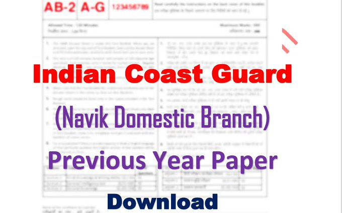 Indian Coast Guard DB Paper Download