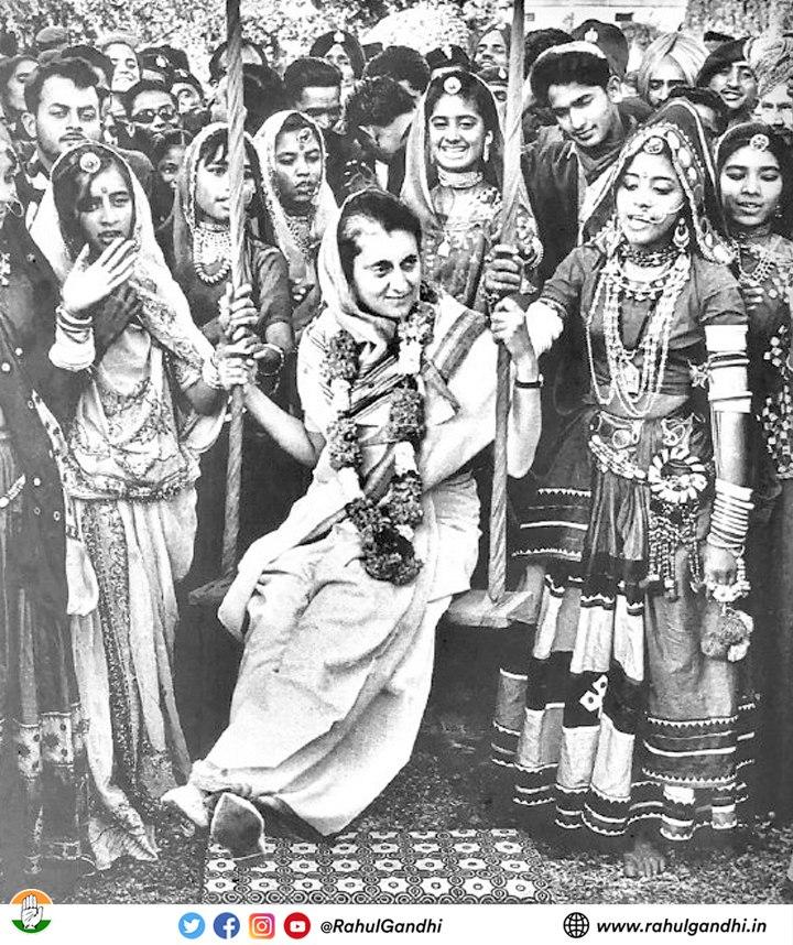 एक कार्यकुशल प्रधानमंत्री और शक्ति स्वरूप श्रीमती इंदिरा गांधी जी की जयंती पर श्रद्धांजलि।   पूरा देश उनके प्रभावशाली नेतृत्व की आज भी मिसाल देता है लेकिन मैं उन्हें हमेशा अपनी प्यारी दादी के रूप में याद करता हूँ। उनकी सिखायी हुई बातें मुझे निरंतर प्रेरित करती हैं।