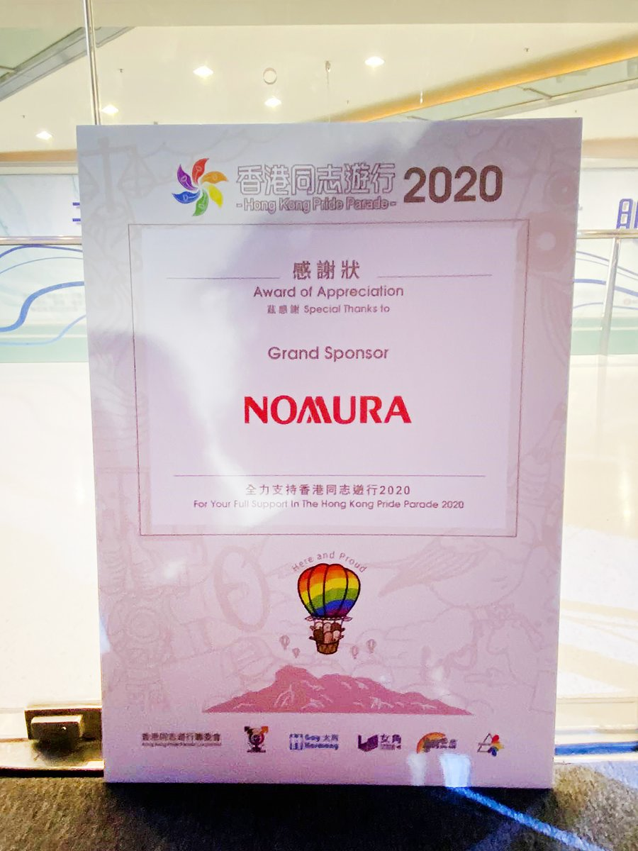 Nomura is once again proud to support the @HKPrideParade, which was livestreamed for the first time. Congratulations to #HKPride on their immense success! #ShareWithPride #hkp2020