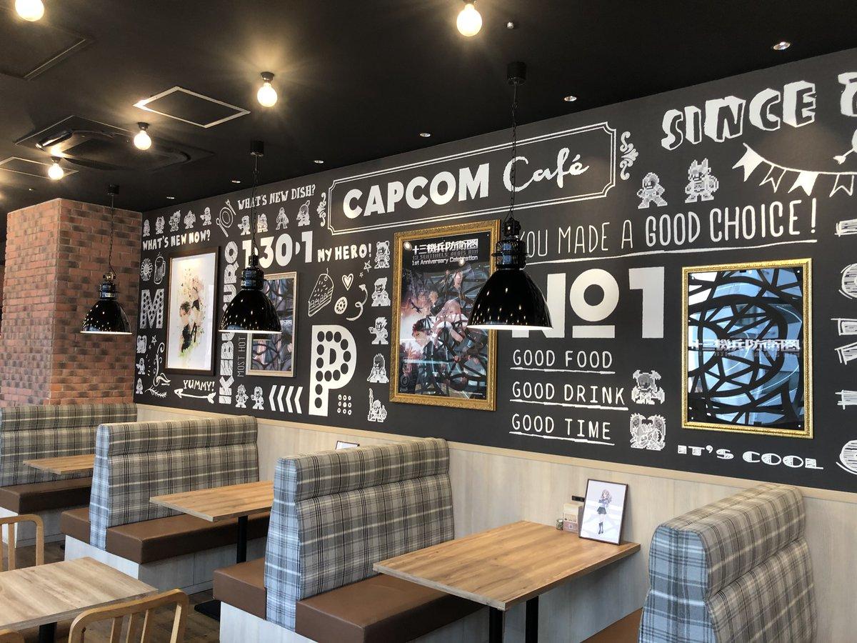 カフェ カプコン