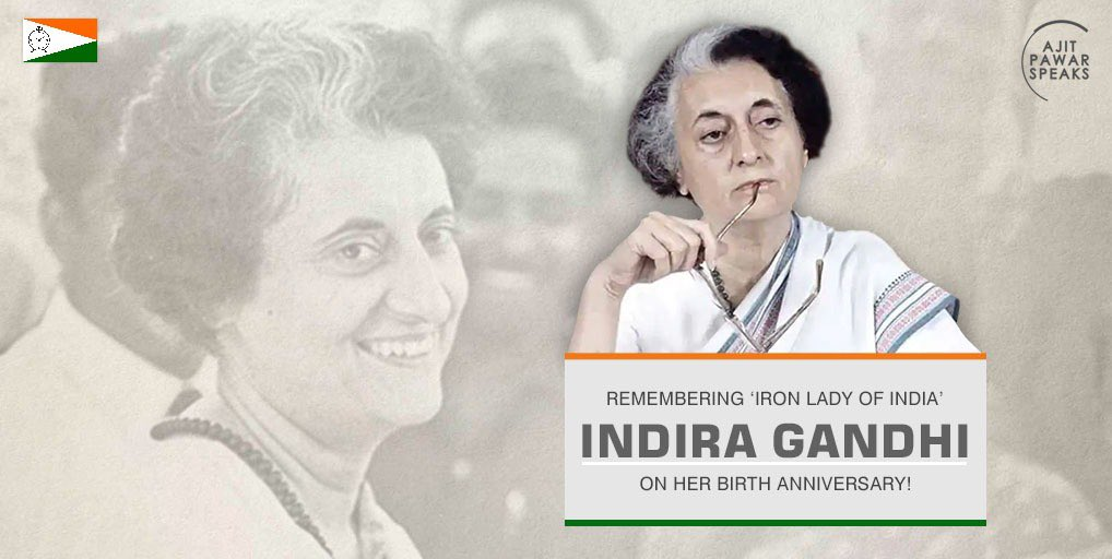 Tribute to the First Woman Prime Minister of our Country, Smt. Indira Gandhi ji on her birth anniversary today. One of the most formidable PM, she earned the title of 'The Iron Lady of India'!