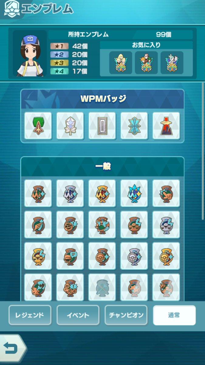 ダラダラいこうぜ【アーカイブ】バトルヴィラやメインストーリー第27章を攻略する ポケモンマスターズ EX #80 #ポケマス #ポケマスEX #PokemonMasters