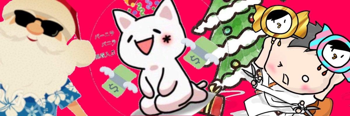 koukouは当てて仮想通貨もらいます🤞でもアマギフに変更出来るよ┐(´∀`)┌🎶#拡散したいよなんとなく