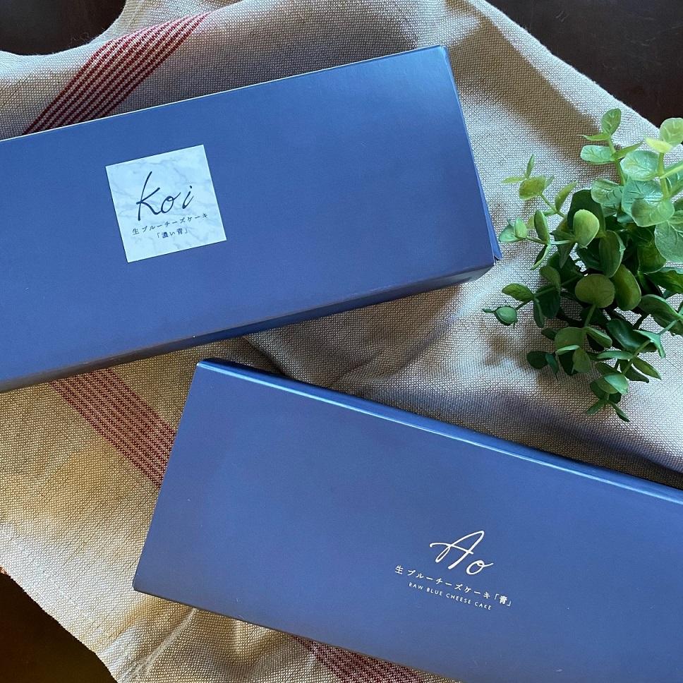 【NEW】お酒好きなあの人に贈りたい!生ブルーチーズケーキ「Ao」#スウィーツ