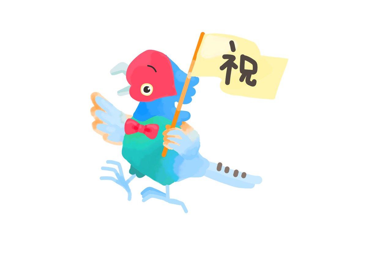 #こんばんは !きじめんくんだよ!クックパッドのアカウントができましたー✨商品のアレンジレシピを投稿しているけーん🤗きじめんくんのキッチン|クックパッド👇👇…#愛知学院大学 #名古屋 #きしめん #料理 #アレンジレシピ #レシピ #クックパッド