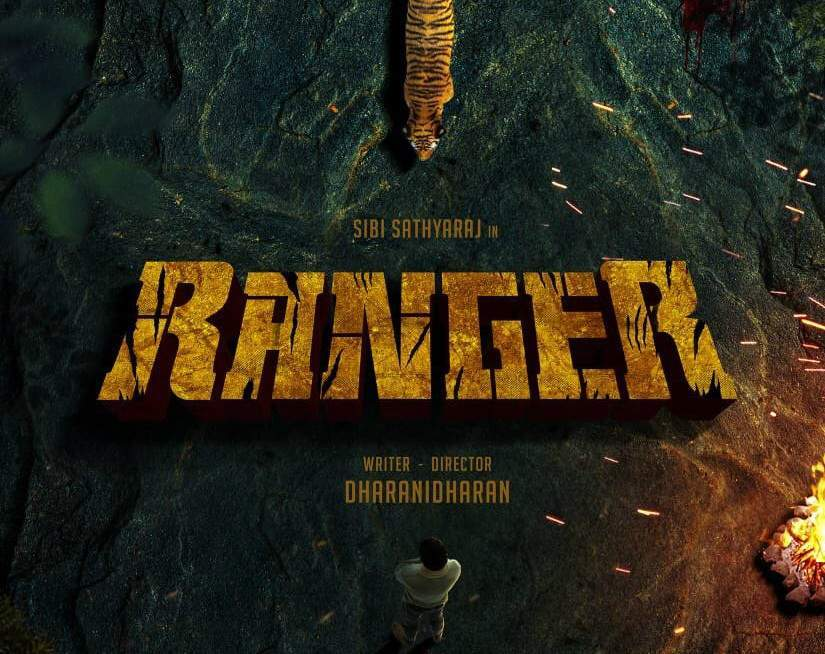 @Sibi_Sathyaraj is one of the few actors who have signed a lot of films in the recent years. The actor recently completed shooting for #Kabadadaari. The teaser of the film was released on the eve of #Deepavali . Sibiraj's first look poster of Ranger is out