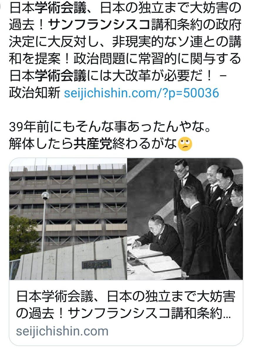 @seijichishin https://t.co/VDlTRWWGm8