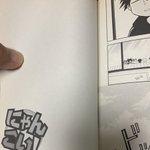 Image for the Tweet beginning: にゃんこい! 7巻はまだですか?6年くらい待ってます。 #にゃんこい