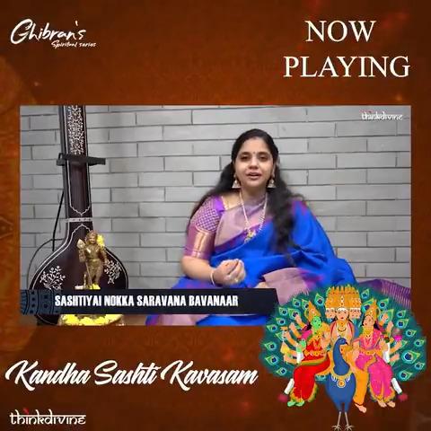 #GhibranSpiritualSeries !  The therapeutic #KandhaSashtiKavasam by @GhibranOfficial in the magical voice of  @singersaindhavi now playing on   Lyrics by #DevarayaSwamikal  @ThinkDivineOff