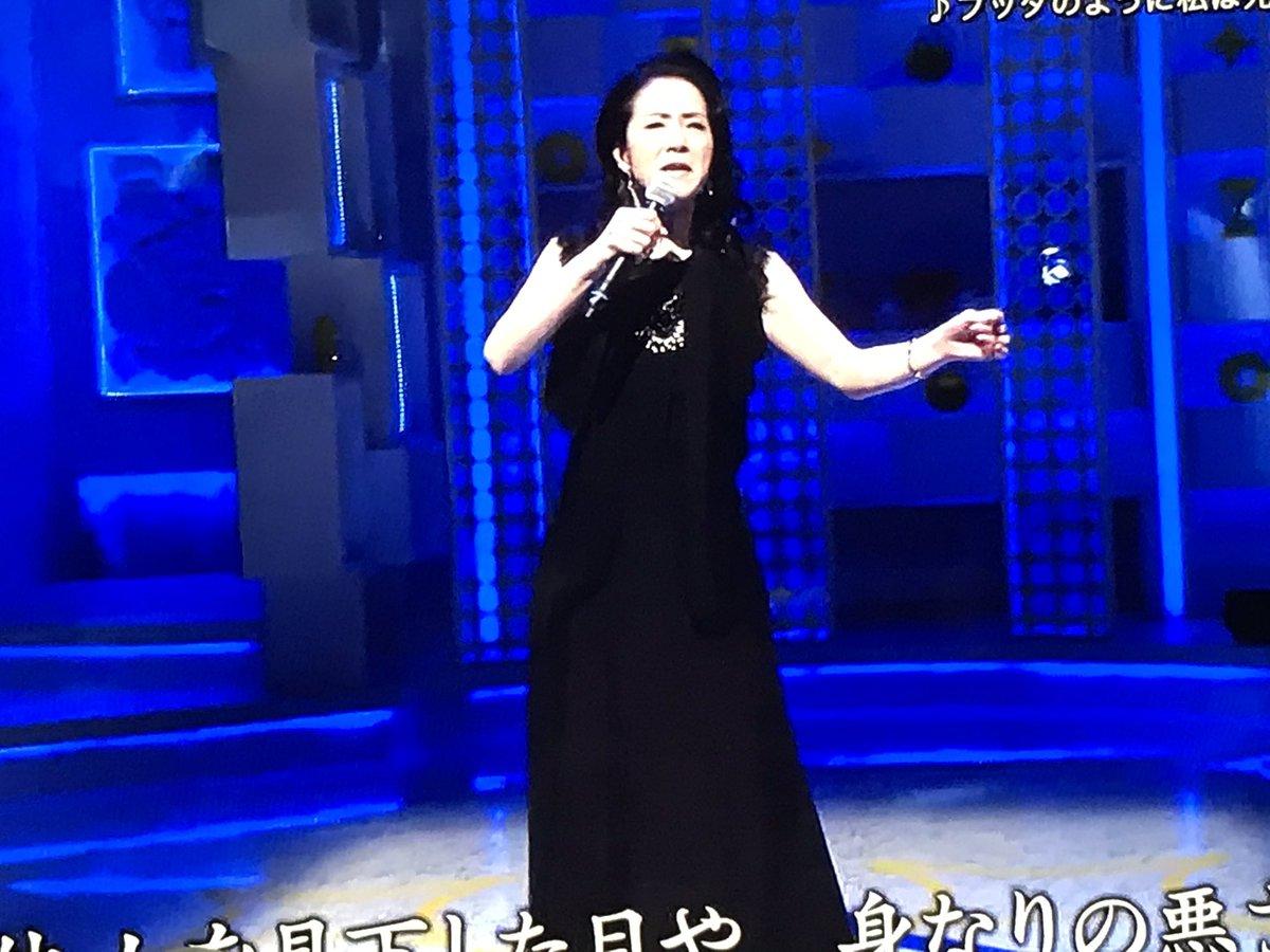 ツイッター 坂本 冬美