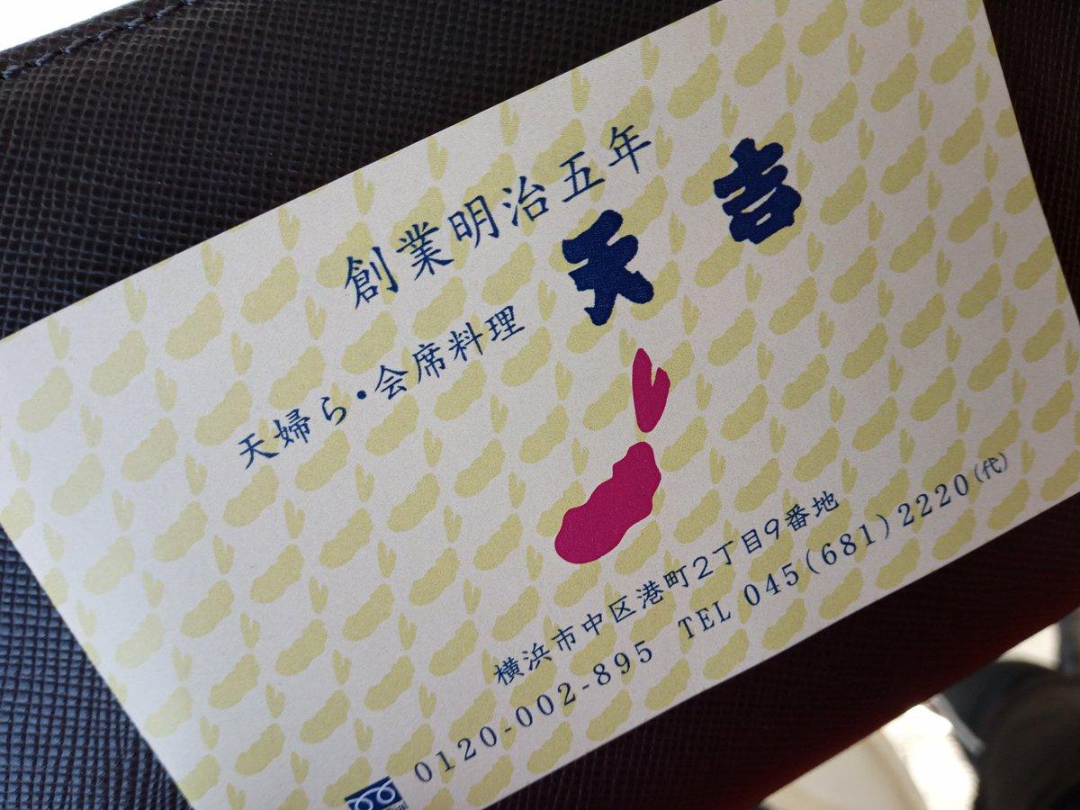 東京遠征の写真☺️横浜で桑田佳祐の嫁さんの実家のお店!横浜のみなとみらいの雰囲気あったな✨東京はケバブ屋が多くて、ケバブ好きになったわ!旅行の写真見てたら元気でてくるなー✨またチャリで短い距離の旅行してみたいな🎉