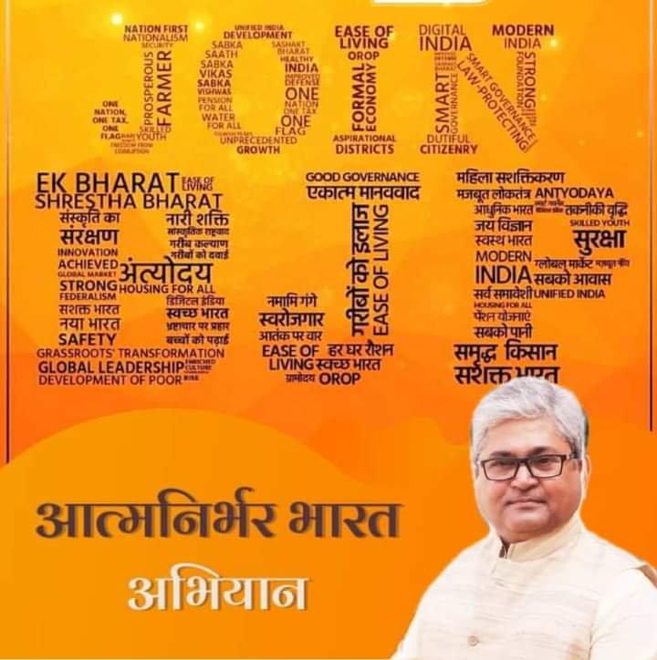 Come forward to strengthen #AatmaNirbharBharat Abhiyan. #JoinBJP at   Bharatiya Janata Party (BJP) BJP Chandigarh. Jagat Parkash Nadda BL Santosh @dushyanttgautam