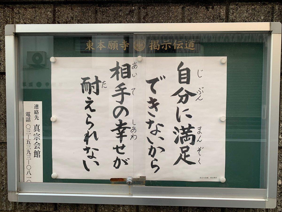 BISUKO EZAKI @12/6渋谷ベビスワさんの投稿画像