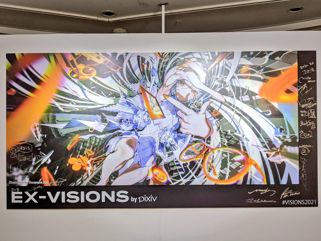EX-VISIONS by pixiv