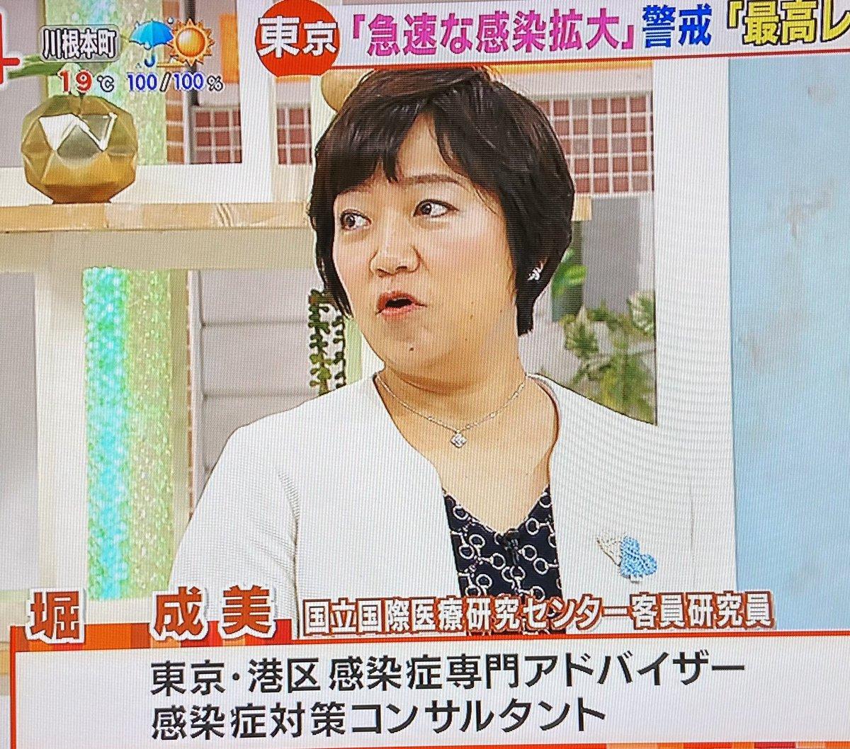 岡田 プロフィール 晴恵 大学 白鴎