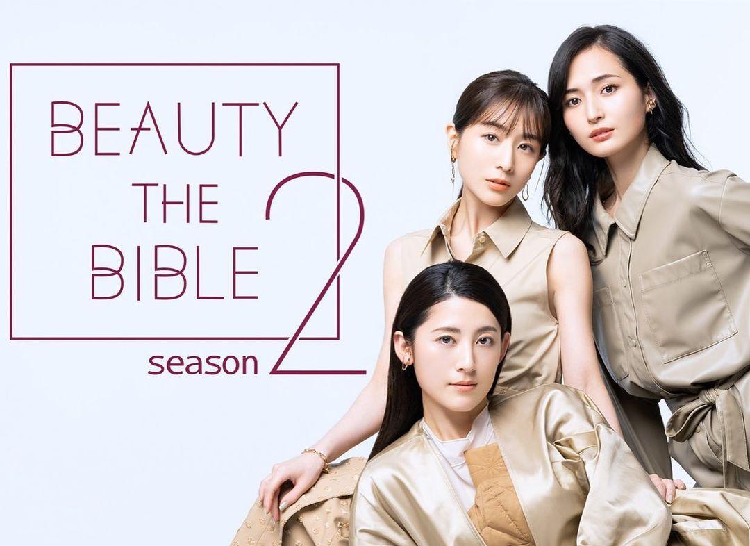 @#山賀琴子: とてもとても嬉 ...    #kotokoyamaga #山賀琴子 #BeautyTheBible #KotokoYamaga #YamagaKotoko    https://t.co/BfpLiPeFhT...