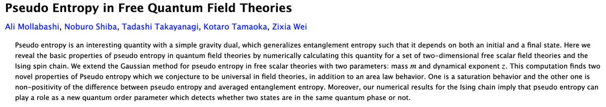 論文出ました!擬エントロピー(pseudo entropy)を自由スカラー場やイジング模型で調べて、場の理論における基本的な性質を考察しました。京大基研のMollabashiさん、芝さん、高柳さん、魏くんとの共著です。