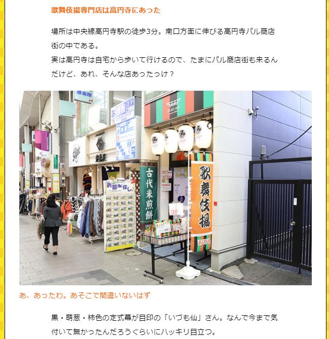 世にいろんな専門店があれど、歌舞伎揚専門店というせますぎる専門店を取材。メーカー直営ショップともちょっと違うこのお店、しかし割れたせんべいがたっぷり詰まったこわれ袋や、1枚売りの最高級歌舞伎揚まで。