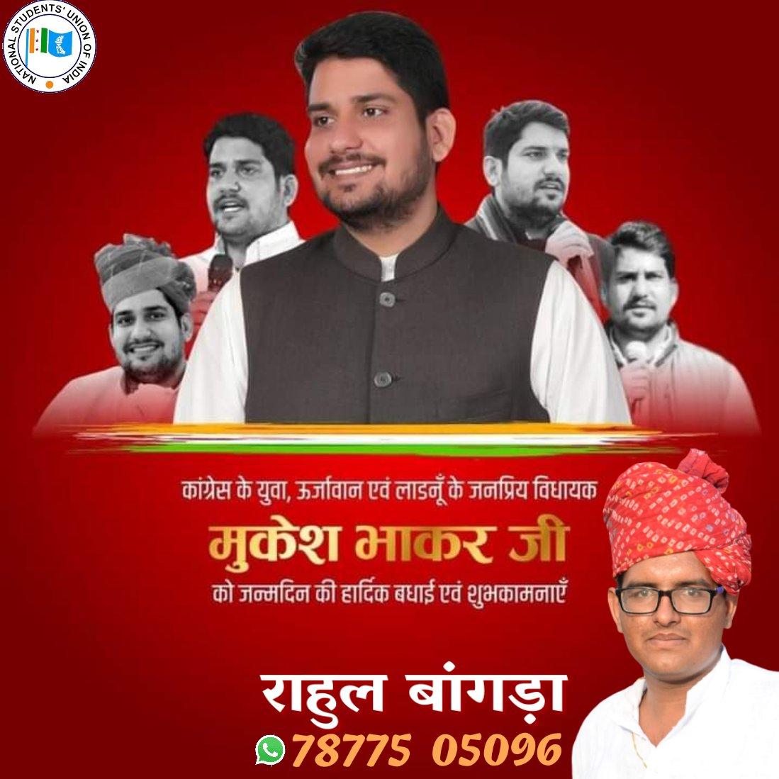 राजस्थान की युवा शक्ति के प्रतीक आदरणीय विधायक महोदय Mukesh Bhakar भाई साहब को जन्मदिन की बहुत बहुत बधाई और शुभकामनाएं #HBDNETAJI #mukeshbhatt