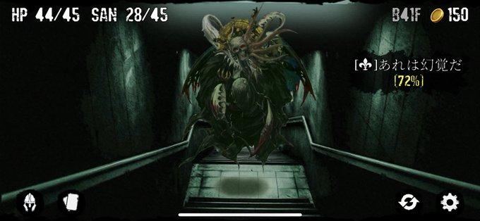 """と 夢 階段 クトゥルフ の 『クトゥルフと夢の階段TRPG』""""道場""""に有り金をブチ込むべき!? 集落発見イベントの活用法【プレイ日記第5回】"""