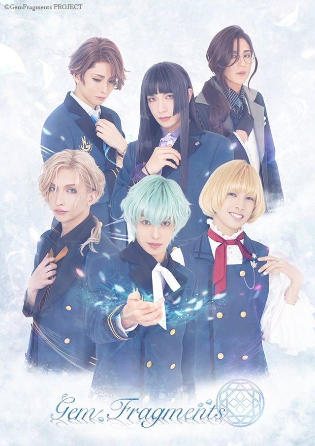 NEWS: Mixed-media Project Gem Fragments Releases Two-type Key Visuals for Stage Play ✨ More: got.cr/fragments