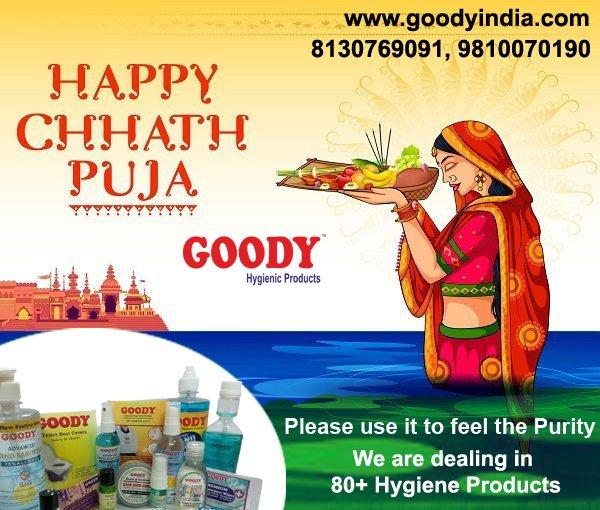 Happy Chhath Puja from Goody India https://t.co/GxMfEy0HEk https://t.co/0kI1vxaCrK