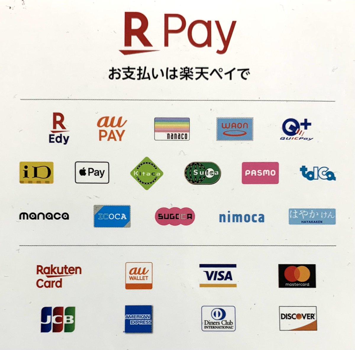 11/22(日)『11.22 Zeppでライブだよ』グッズ売場では,現金クレジットカード,電子マネー,PayPay,LINE Payがご利用いただけます(クレジットカード,電子マネーは会場の電波状況によってご利用いただけない場合がございます。詳しくは直接会場にてスタッフにお問い合わせください。)#taskhavefun