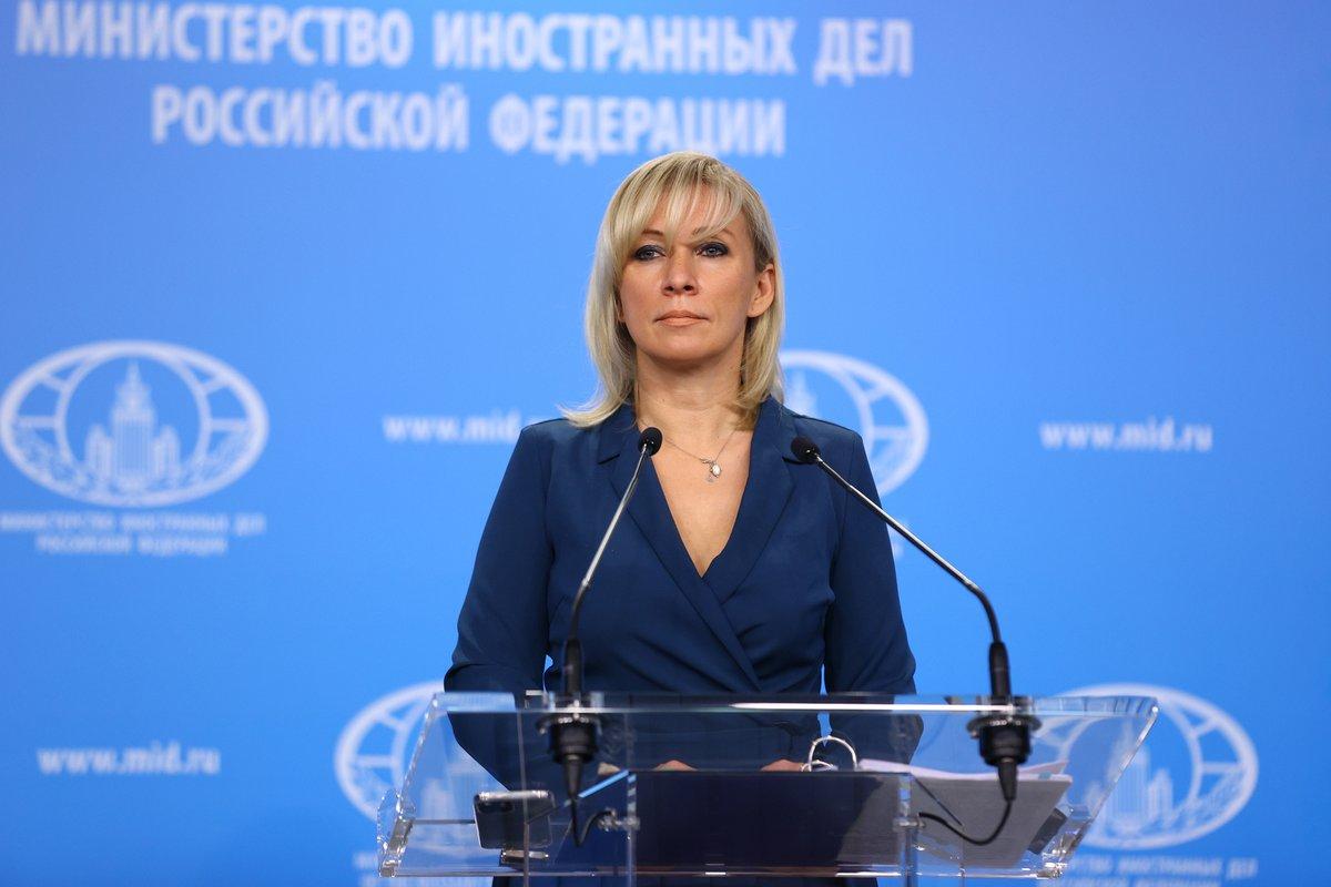 Briefing by Foreign Ministry Spokeswoman Maria Zakharova, November 19