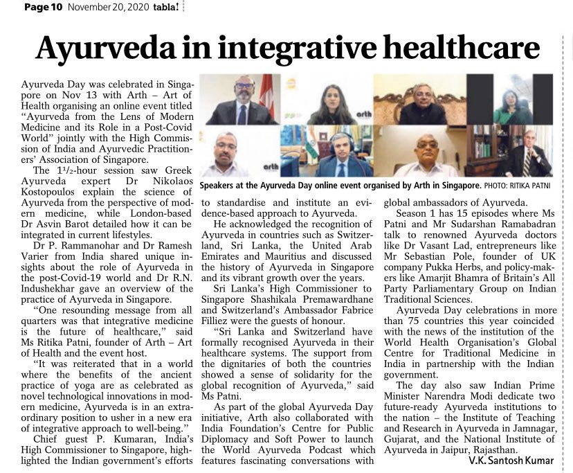 Ayurveda Day 2020 in Singapore - on the road to an Integrative System of Healthcare #Ayurveda #AyurvedaDay #Sustainability @IndiainSingapor @ayurveda_day @moayush @indfoundation