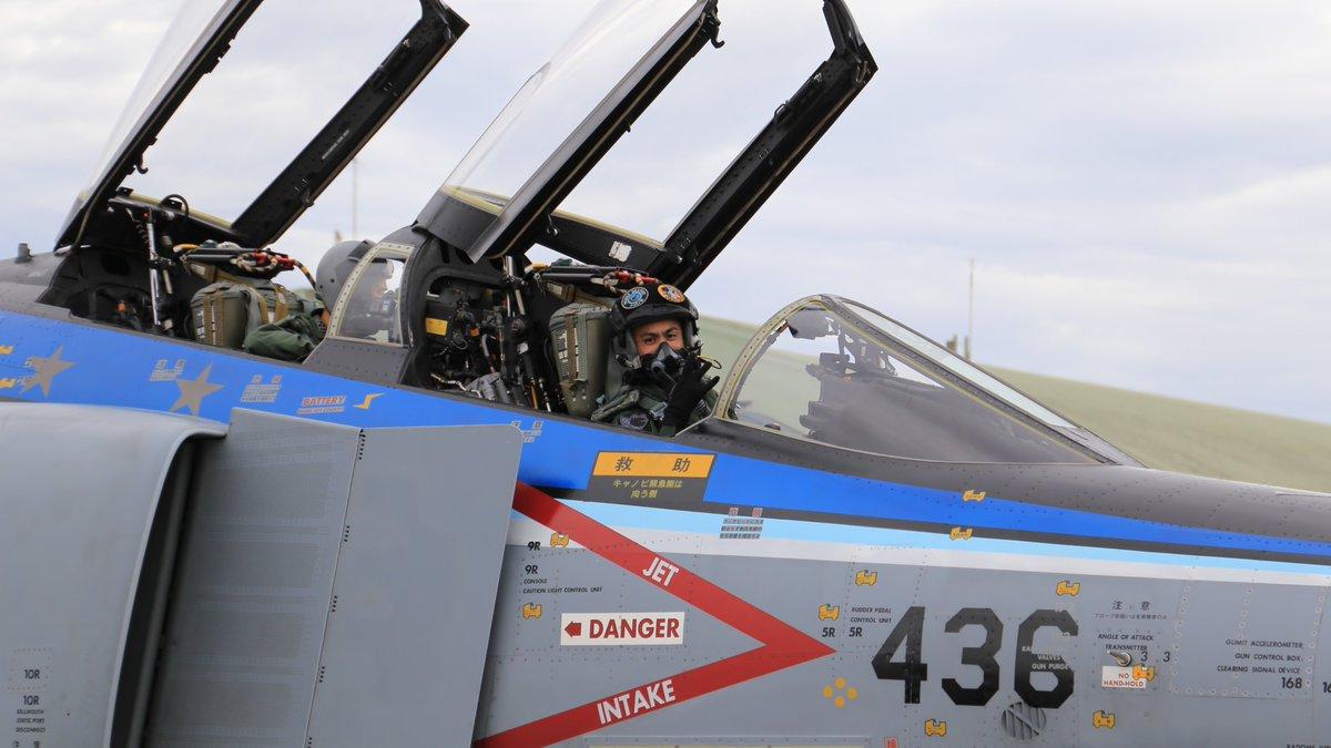 自衛隊 航空