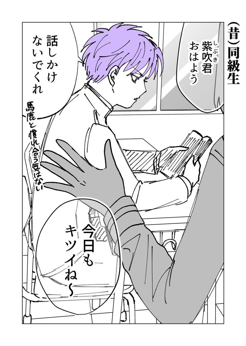過程が気になるラブコメ漫画の元ネタ(1/2)
