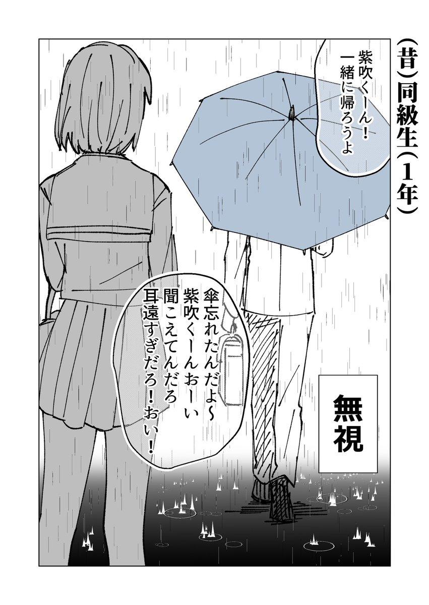 過程が気になるラブコメ漫画の元ネタ(2/2)