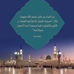 Image for the Tweet beginning: نبيُّ الأمةِ صلى الله عليه