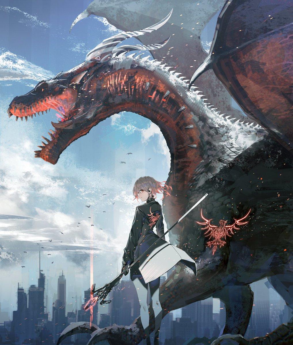 竜と科学と女の子