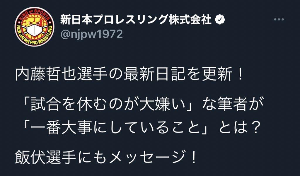 s_d_naito photo