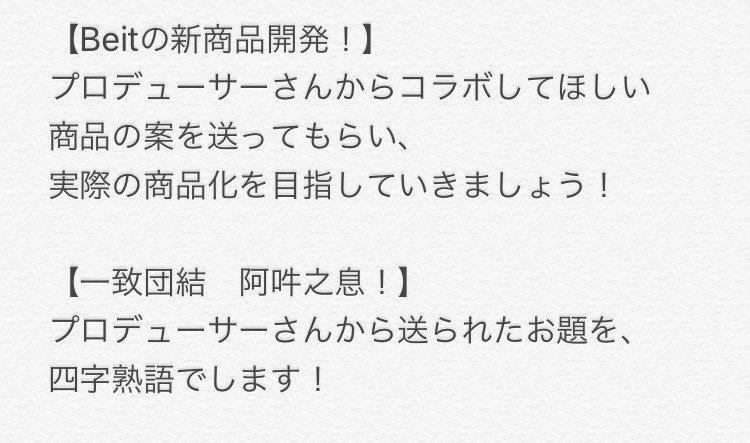 【315プロNight!】 12月のパーソナリティはBeitから堀江瞬さん、高塚智人さん、神速一魂から益山武明さんに決定   ユニットオリジナルのコーナーや、その他ふつうのお便りやイラストなど、どしどしお送りください   ✉️ imas_sidem@bandainamcoarts.co.jp   #SideM