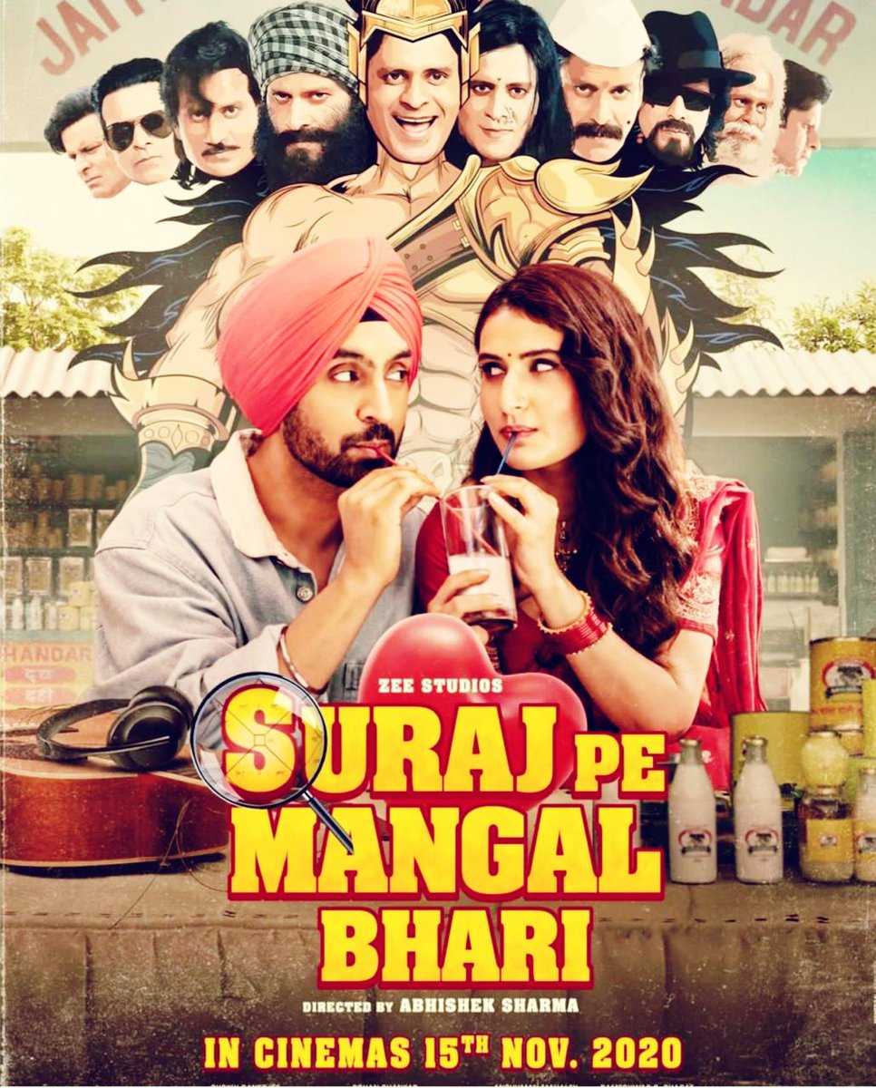 Watched #SurajPeMangalBhari 🥳🥳 Didn't want it to end at all! Loved n laughed ! Go watch with family. U r up for a treat!  @BajpayeeManoj  @diljitdosanjh #AbhishekSharma @ZeeStudios_ #ChaloCinema