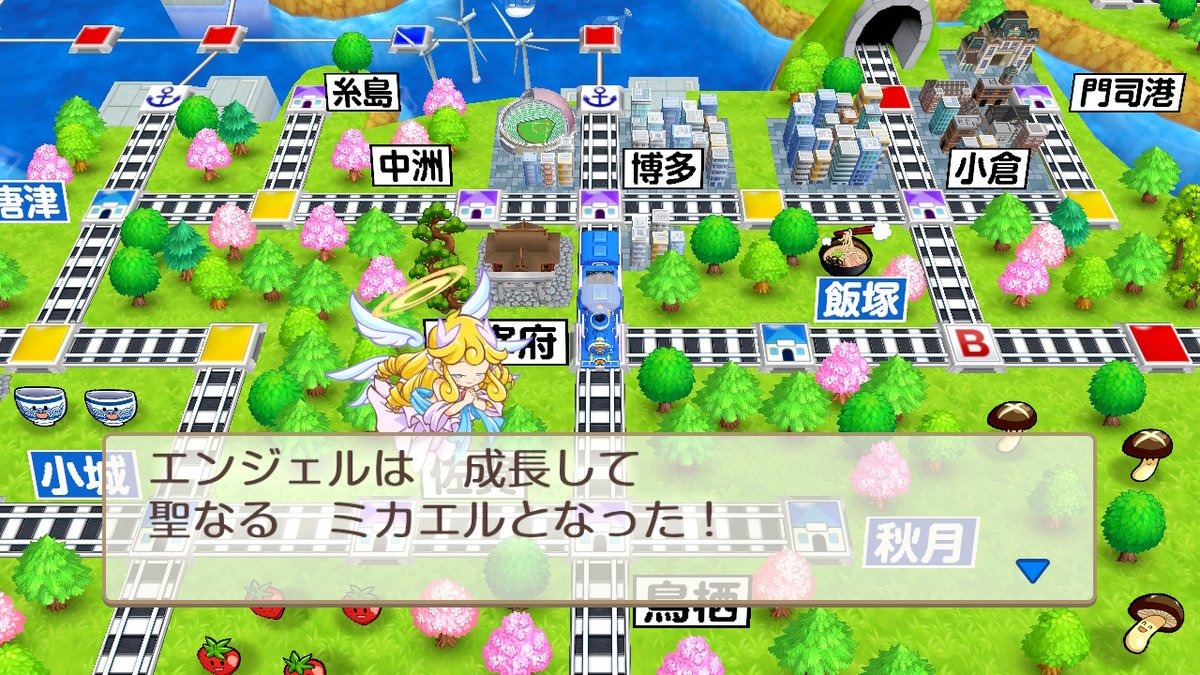 """ラグ on Twitter: """"ミカエルかわいい #桃鉄令和 #桃鉄 #NintendoSwitch… """""""