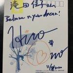 Image for the Tweet beginning: #宇宙の話をしよう 11/20発売当日に #宇宙に命はあるのか から2年、待望の #小野雅裕 さんの本が届きました❣️ #探究学舎