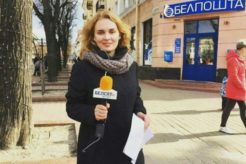 """#Belarus Brilliant @Belsat_TV journalist Kaciaryna Andreeva was charged with the """"organization of actions that grossly violate public order"""" and remains under arrest. Her family's apartment was searched today. She is being prosecuted for her excellent journalism and must be freed"""