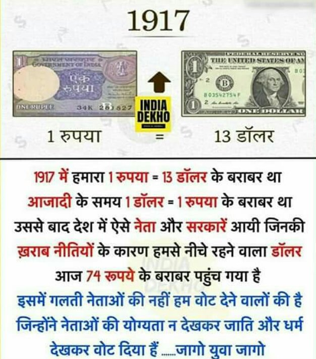@AmitShah अखंडभारत से भारत से इंडिया मे झुंझना नामक लोकतंत्र-सविधान मे अनु-छेद राष्ट्रगदार छेदो की लेकर ढाल इंडिया की हर पार्टी_संस्था_संस्थान_विभाग अपने आप मे भ्रष्टाचार का गड्ढा पार्टी प्रधान बने #सोनिया_नड्ढा मेरा_आपका75%धन कहाँ पुछता हुँ मै सनातनीसिखहिन्दूओ...?