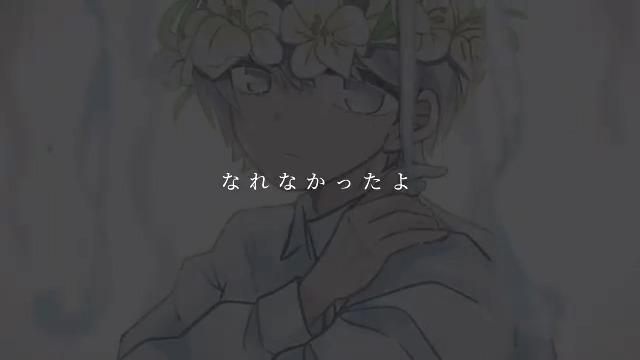 贖罪 読み方 村 トータ 傘