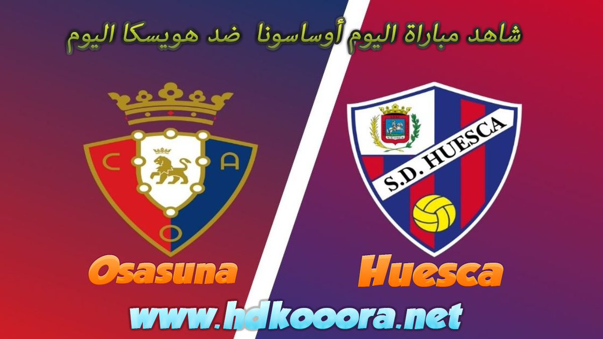 شاهد مباراة اليوم أوساسونا  ضدهويسكا اليوم 20/11/20 Osasuna vs Huesca https://t.co/dU7BaEdqVm https://t.co/nkIRZEGuAe