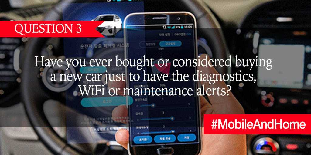 Q3 Most new cars are connected to the cloud - you can even unlock them remotely. Have you ever bought or considered buying a new car just to have the diagnostics, WiFi or maintenance alerts? #MobileAndHome https://t.co/uAvUHPXJAP