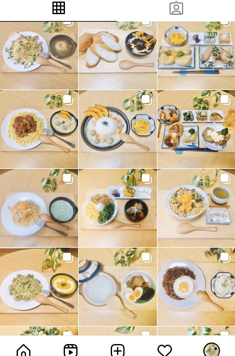 男子大学生が約半年間インスタに料理を投稿し続けた結果です。どうでしょう。←半年前    現在→