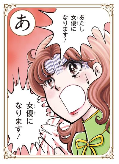 どんな演技をしたらお客さんにばれてしまうのでしょうか…?ガールズヘブンの求人ブログ書きました😀あなたは千の仮面をもっている!#風俗求人 #成田