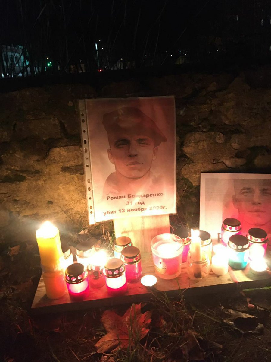 Belarusians are bringing back self-made people's memorials in various neighbourhoods and cities. Raman is being remembered