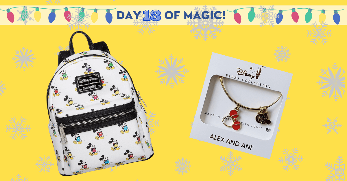 25 Days of Magic (Day 13): @alexandani + @Loungefly Backpack  #sweepstakes #25DaysofMagic #disney
