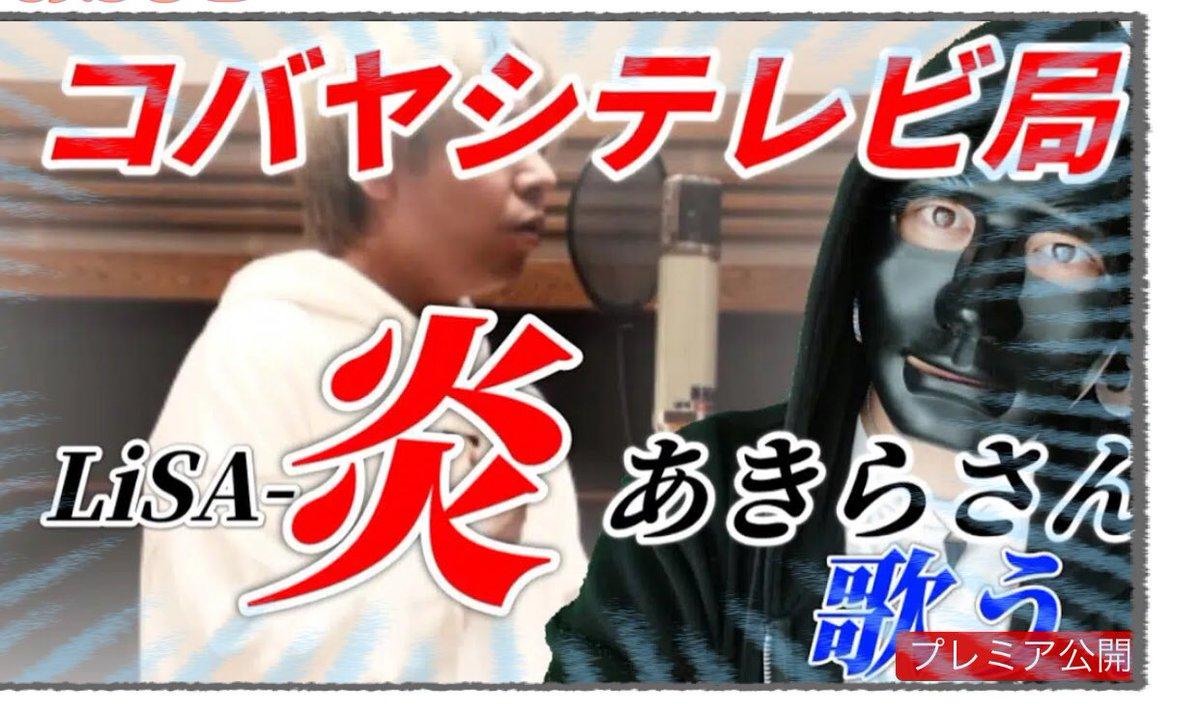 Youtube コバヤシ テレビ局